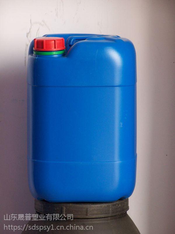 山东晟普塑业25升化工HDPE塑料桶/25公斤食品塑料桶生产厂家