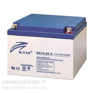 瑞达RA12-120蓄电池12V150AH厂家直销报价