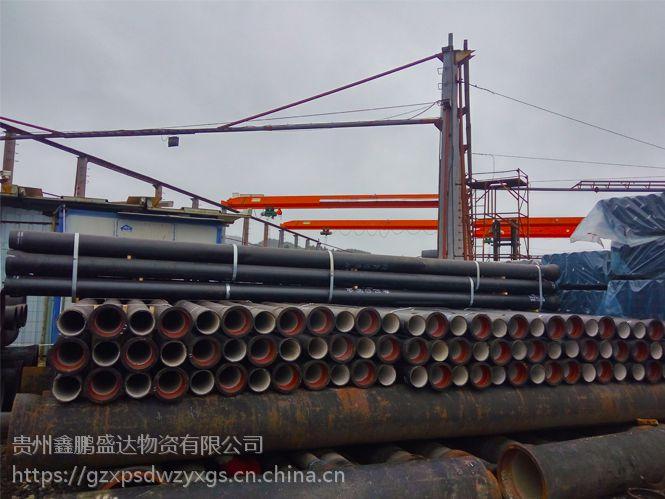 贵州正安球墨铸铁管给排水专用管道
