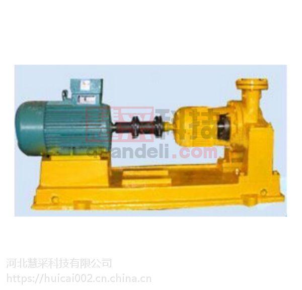 变压器油泵 AY型单级离心油泵 长寿 50AY60 带泵座不带电机