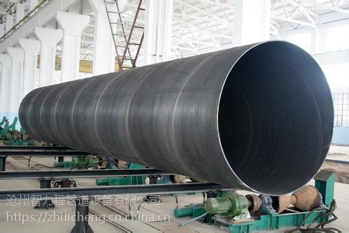 四平水净化用环氧煤沥青防腐钢管厂家