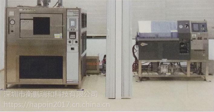 盐雾试验箱/盐雾测试标准/盐雾复合试验