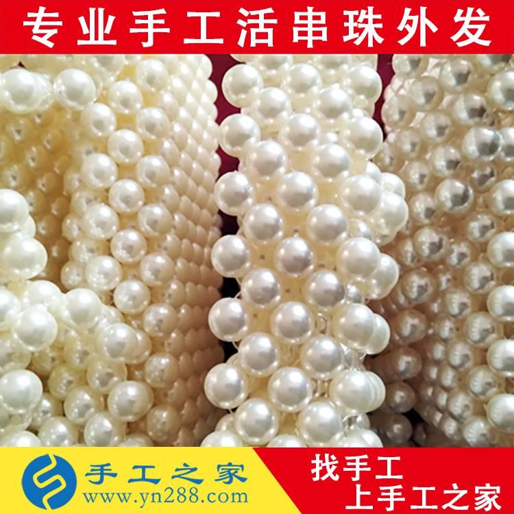 杭州哪里有手工活来料加工摆挂饰类可以拿回家做