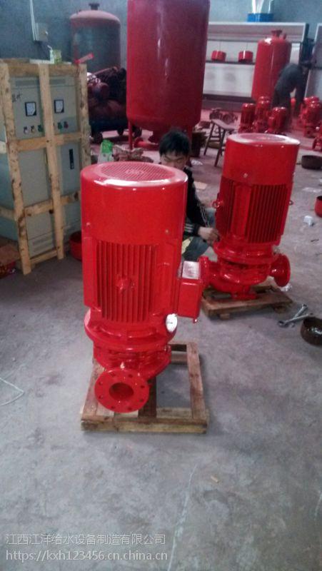 上海江洋消防泵XBD8/27.8-80L-250I喷淋泵控制柜厂家直销