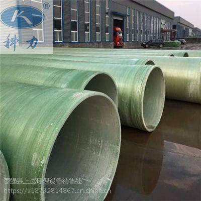 玻璃钢污水管道@锦州玻璃钢污水管道@玻璃钢污水管道厂家