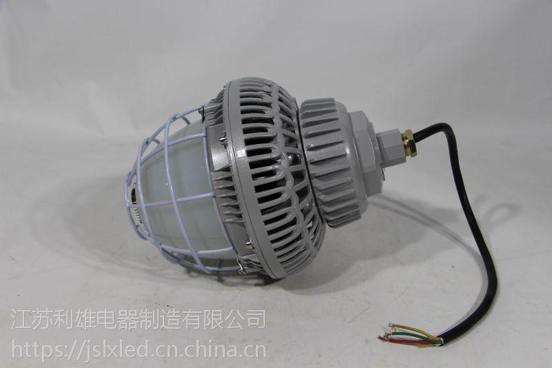 GSF814 LED环照型平台灯60W