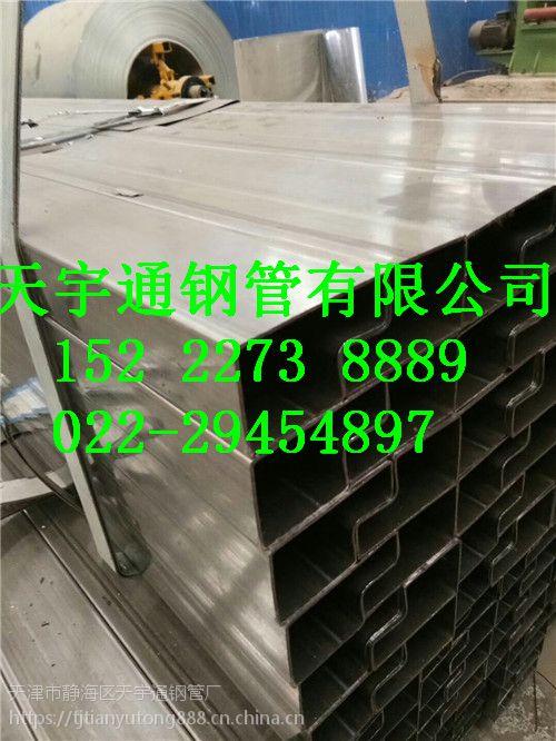 p形钢管生产厂家|镀锌p型管厂家 15222738889