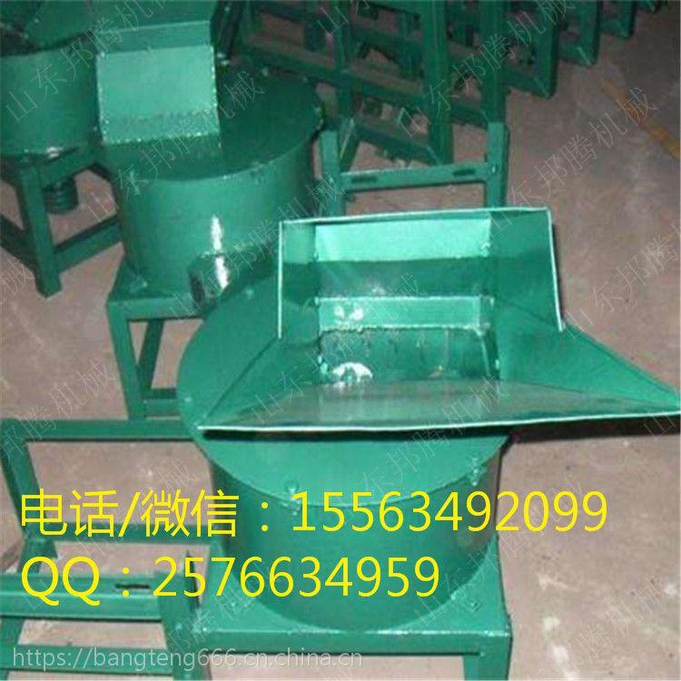 邦腾机械专业销售青饲料打浆机 养殖专用打浆机