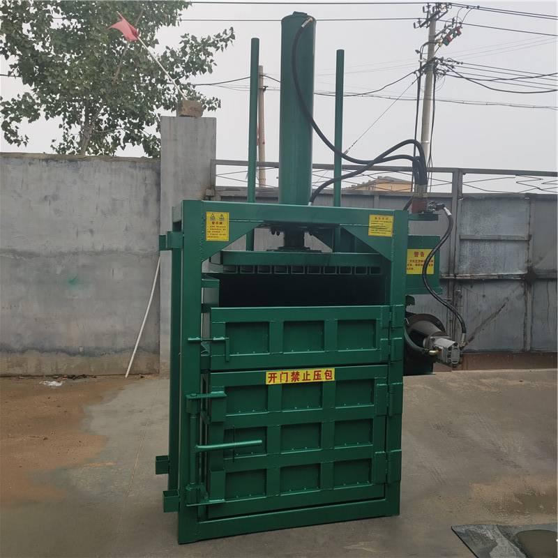 安徽皮革废料下角料液压打包机 立式挤包机 启航温州皮革角料打包机
