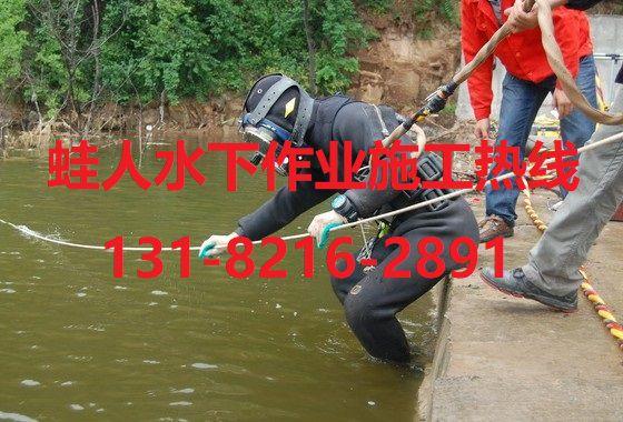 http://himg.china.cn/0/4_434_241116_560_380.jpg