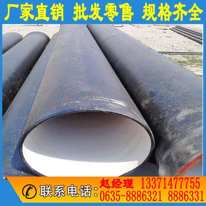 http://himg.china.cn/0/4_434_243658_700_700.jpg