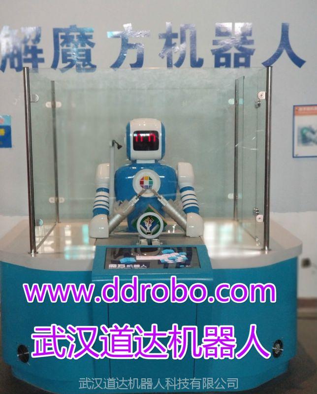 wxyz解魔方机器人,互动展示,吸引客流
