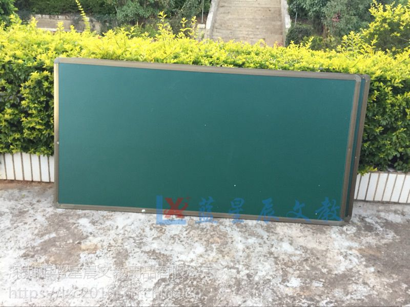 惠州升降绿板M茂名单面教学绿板M粉笔专用大号绿板