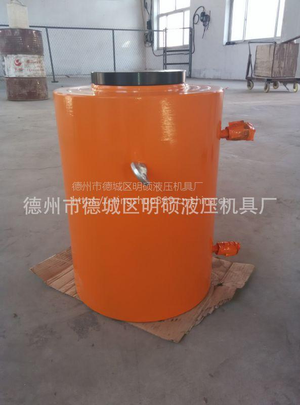 明硕液压非标定做自锁式液压千斤顶电动液压缸分离式液压千斤顶