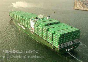 汕头到沧州海运物流快船物流专线查询