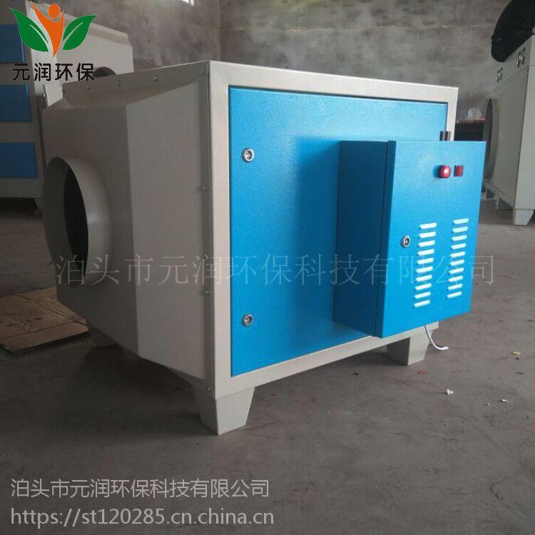 塑料工厂除烟设备 等离子废气净化器 低温等离子设备 废气治理设备 环保设备