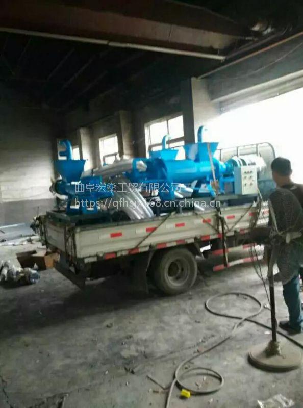 宏燊 节能环保猪粪粪便脱水机 优质养殖场粪便专用处理机