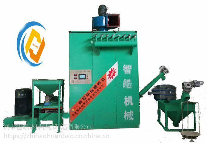 安徽环保经济型PVC磨粉机,为绿色经济发展添砖加瓦
