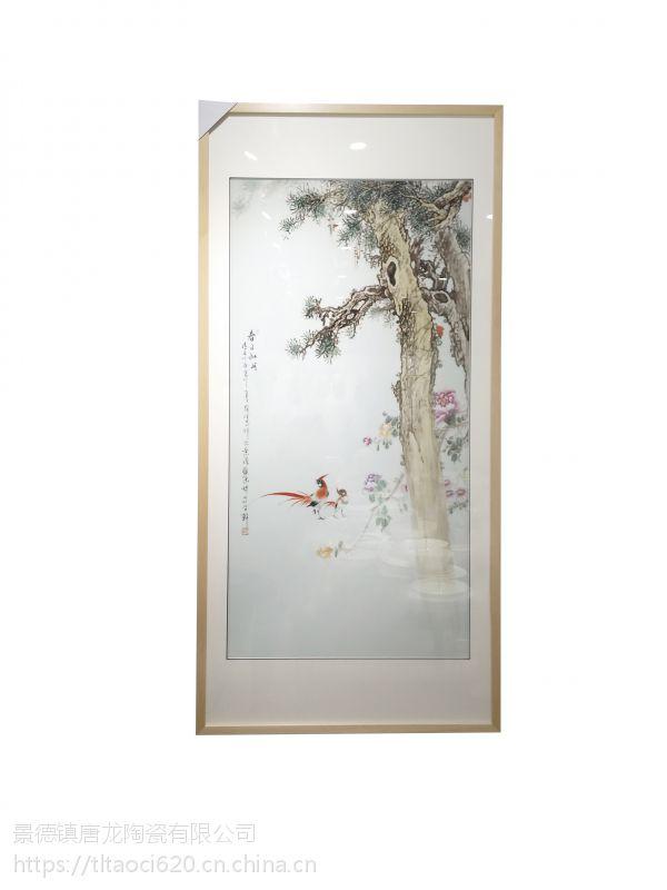 景德镇千火陶瓷 手绘雄风山水瓷板画