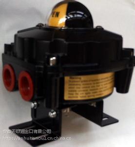 元旦限时特价ROSS电磁阀D 2773 B 5001