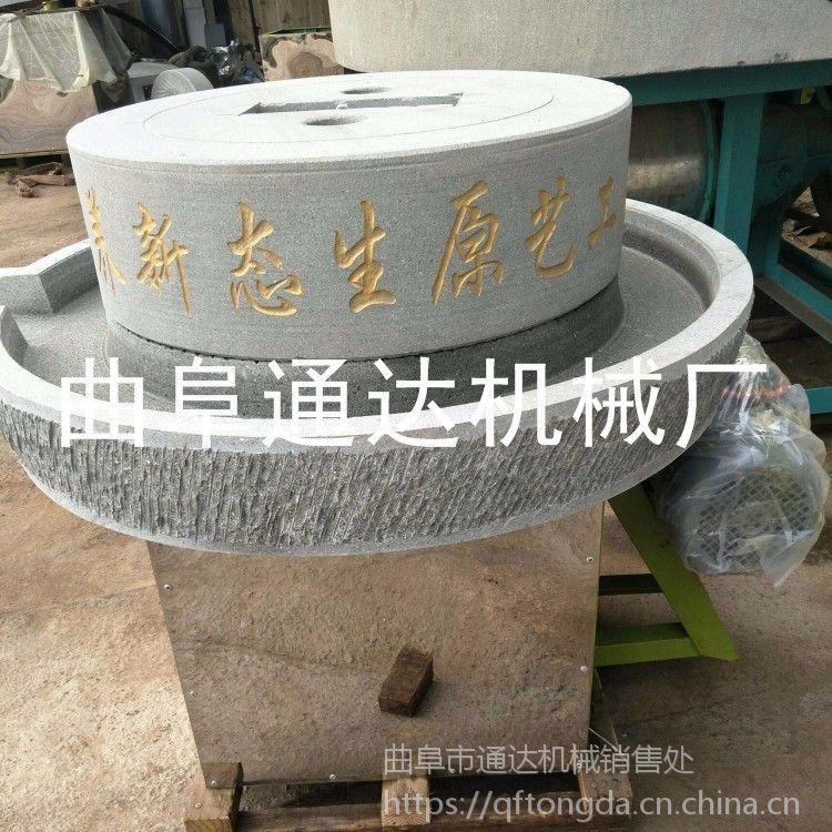早餐专用豆浆石磨机 经典型 米浆肠粉加工天然石磨图片 通达 香油磨