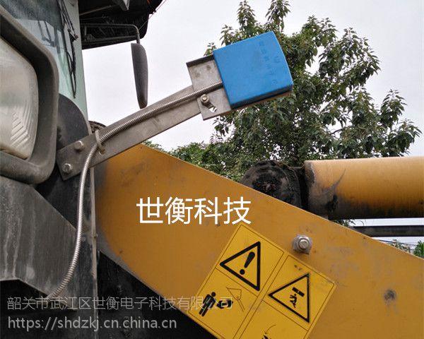 装载机秤 铲车秤 无线铲车秤 清远世衡科技T2000