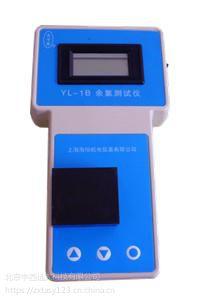 中西特价智能便携式镍离子仪 型号:SH50-NIE-2A库号:M385749
