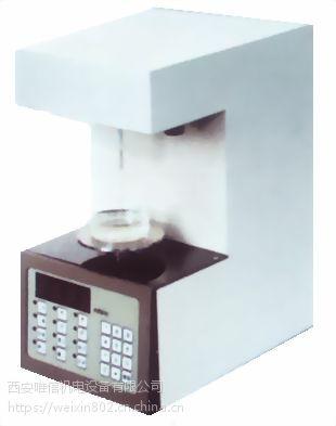西安现货供应ZL-2自动界面张力仪