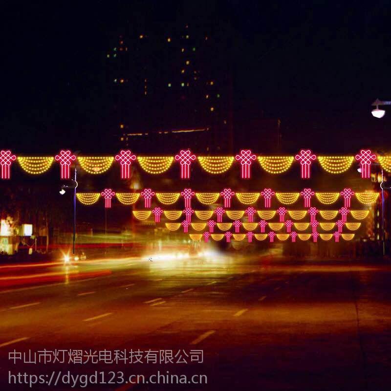 灯熠光电定制春节街道装饰灯亮化 LED过街灯 隧道灯 心型拱门造型灯