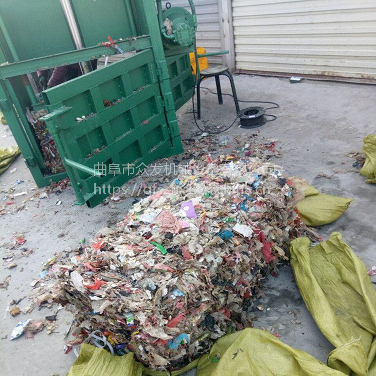 厂家直销废旧塑料薄膜塑料瓶压缩机 立式编织袋打包机