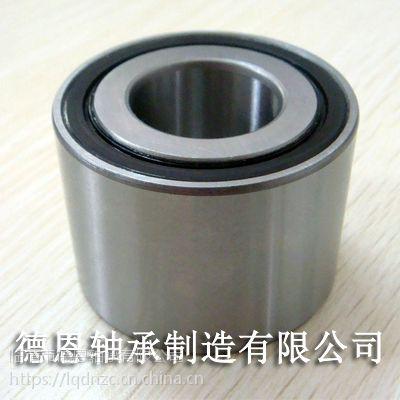 山东德恩供应 DAC25520037ZZ 汽车轮毂轴承 奔驰汽车轴承生产厂家 可定制 厂家直销
