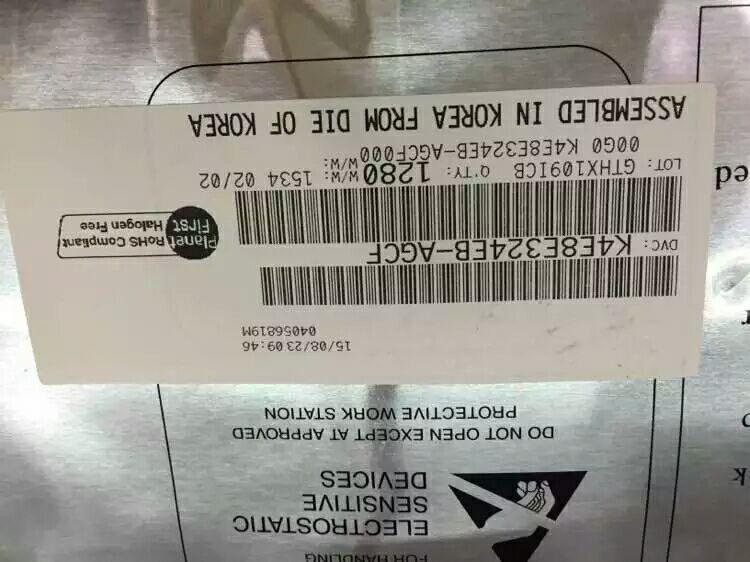 南湾收购回收字库KMN5W000ZM-B207