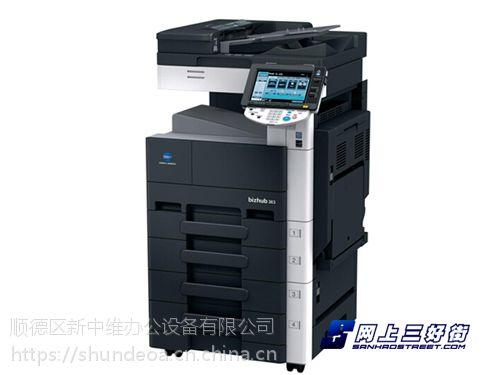 顺德 高速复印机出租 打印复印机一体机租赁 柯尼卡美能达