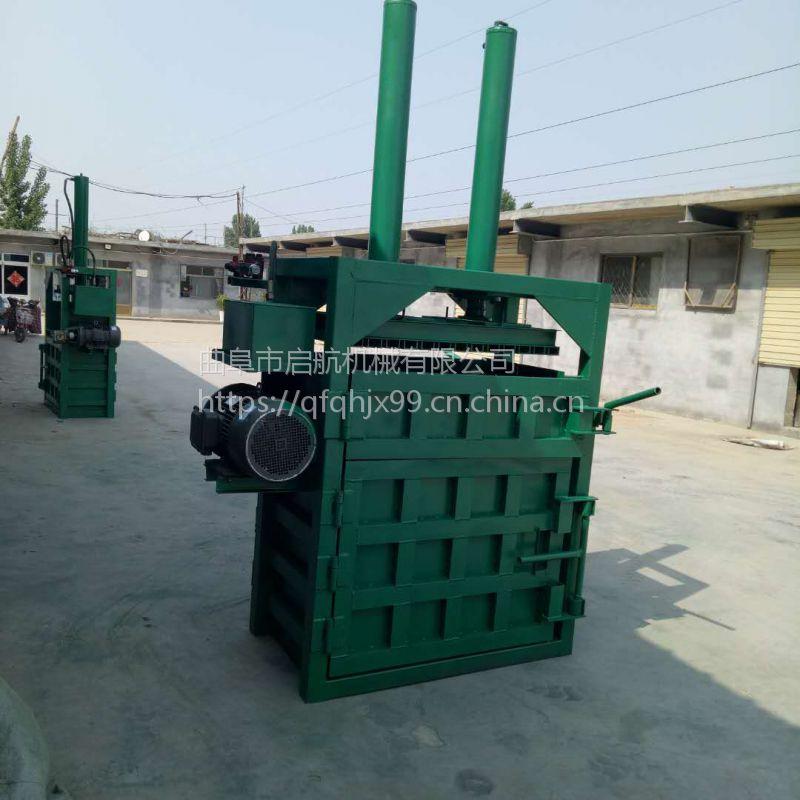 易拉罐压扁机 启航废纸塑料瓶打包机 回收站油纸压包机批发