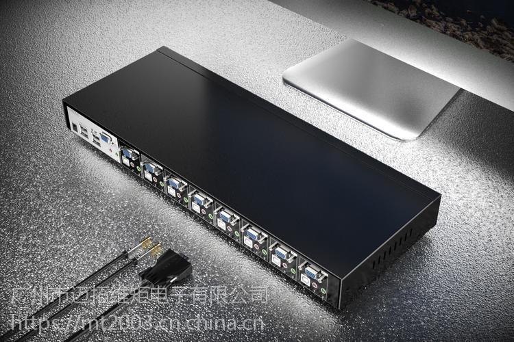 8口IP远程KVM切换器详情(MT-9108UP)