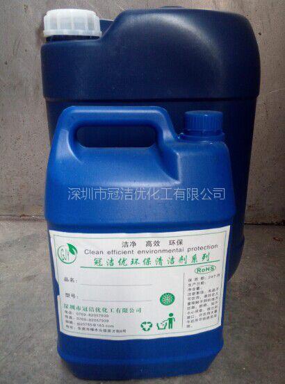 冠洁优预防水垢的产品 如何预防结垢