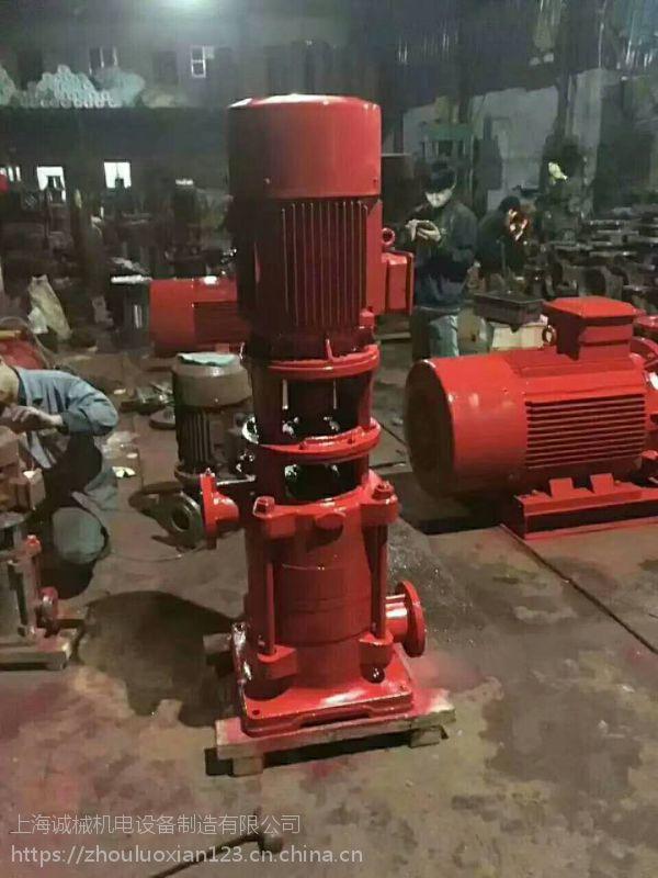 大流量消火栓泵XBD3.0/40-100L供应切线水泵 厂家供应消防泵