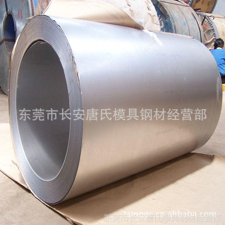 供应铁料 双光铁料 拉伸铁料 高镜面双光铁料 双光铁料分条平板