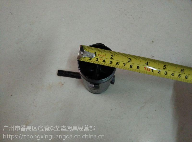 厨房灶具炒炉配件7寸链动风阀连杆5寸行链风制带杆链动式气制图片