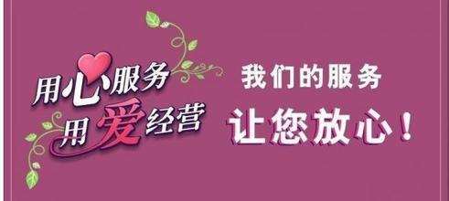 http://himg.china.cn/0/4_436_226744_491_220.jpg