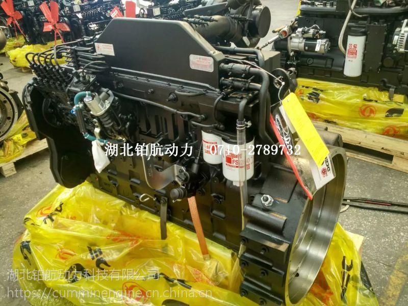 康明斯C8.3总成|6CTA8.3-C215|6CTAA8.3-C215|215马力柴油发动机