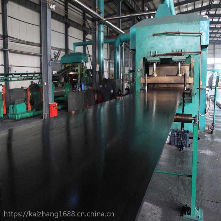 输送带厂家生产订做、钢丝绳芯输送带、爬坡工业皮带、阻燃输送带价格