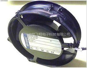 林飞翔销售 W2E143-AB09-01 ebmpapst 30W 230V 耐高温风机现货