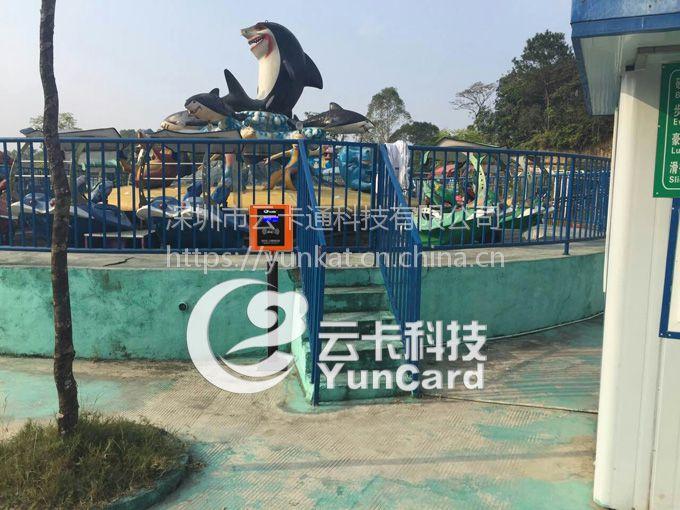 云卡通游乐场系统IC卡门票售票系统自助验票人行通道闸