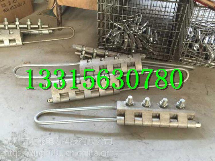螺栓型光缆卡线器 圆股铜丝绳专用螺栓型卡线器 汇能