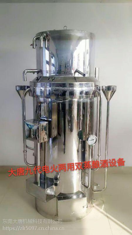 供应:小型酿酒设备 | 白酒设备 | 日化洗涤器械