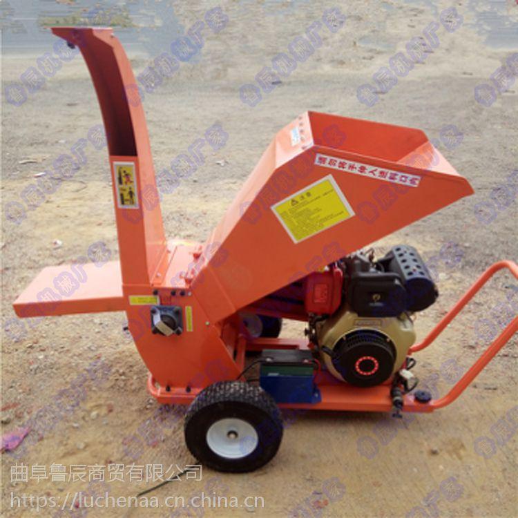 鲁辰移动式园林树枝粉碎机 道路修剪枝条电动破碎机 现货批发