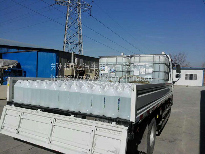 新乡车用尿素溶液招商加盟电话scr系统需要的尿素溶液高纯浓度合格产品净蓝素