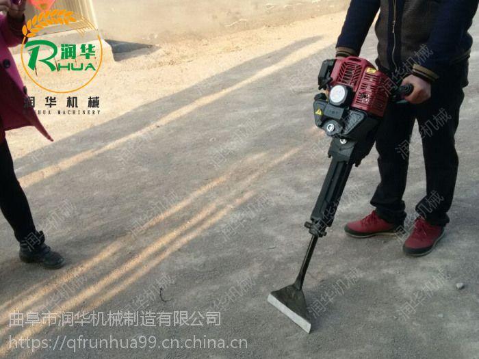 汽油树木起球机 带土球断根挖树机 润华手提起苗机