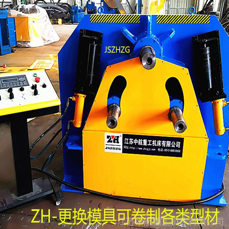 中航重工多功能型材弯曲机 ZHW24S-30A 弯曲机 可定制产家直销